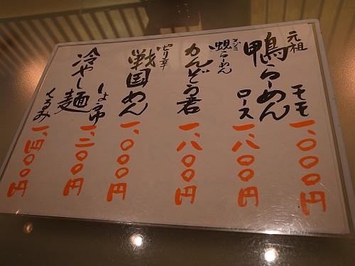 f:id:kon-kon:20110721122713j:image