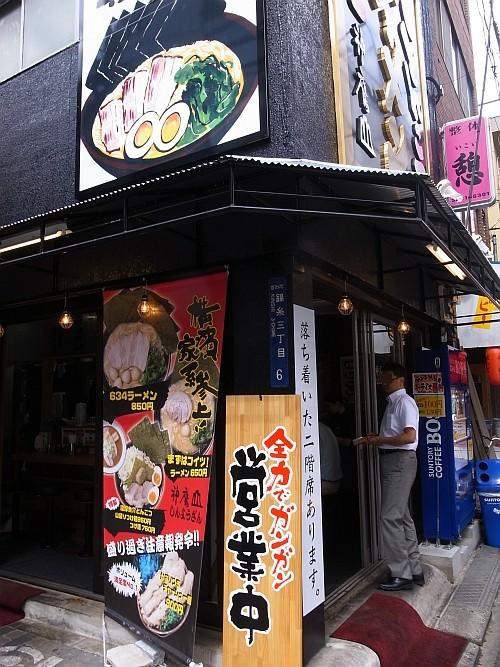 f:id:kon-kon:20110722142654j:image