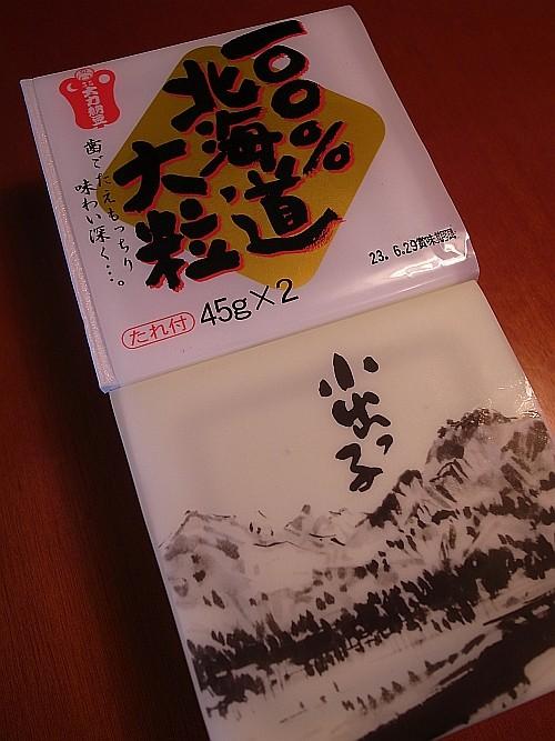 f:id:kon-kon:20110731090704j:image