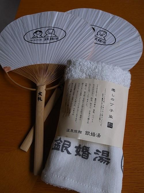 f:id:kon-kon:20110814153336j:image