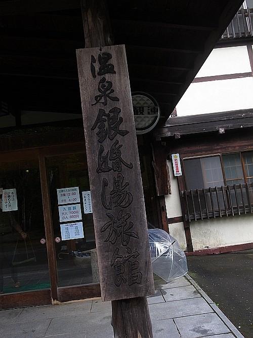 f:id:kon-kon:20110815091412j:image