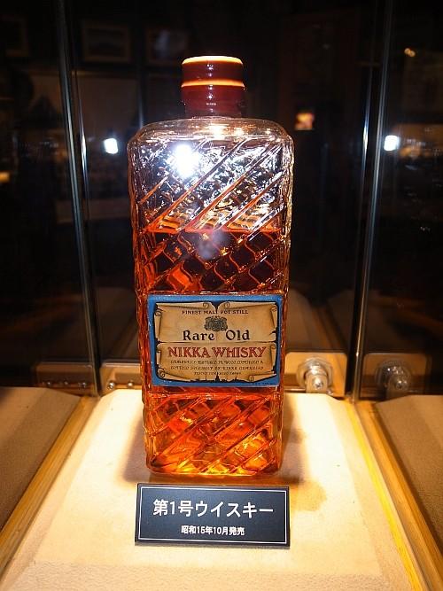 f:id:kon-kon:20110816133939j:image