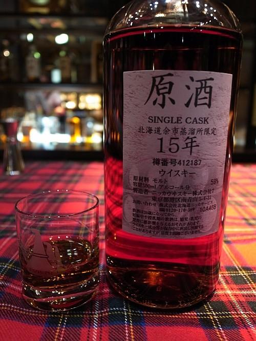 f:id:kon-kon:20110816152113j:image