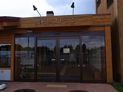 f:id:kon-kon:20110819152330j:image