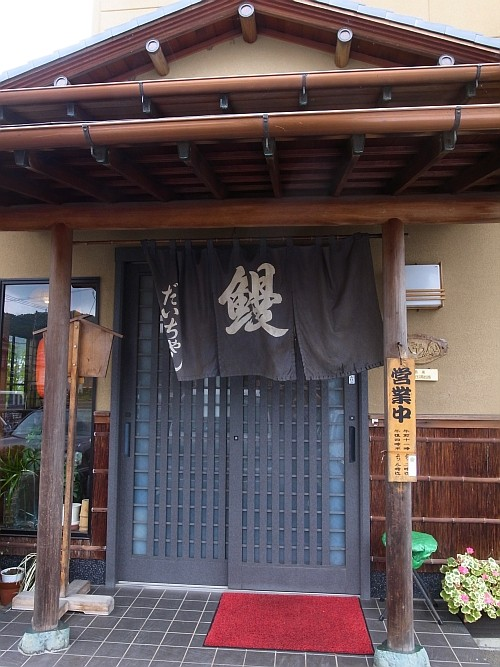 f:id:kon-kon:20110827125358j:image