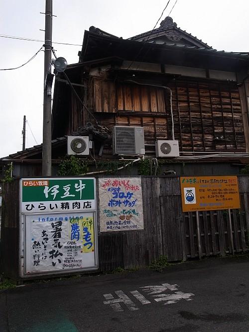 f:id:kon-kon:20110827131509j:image