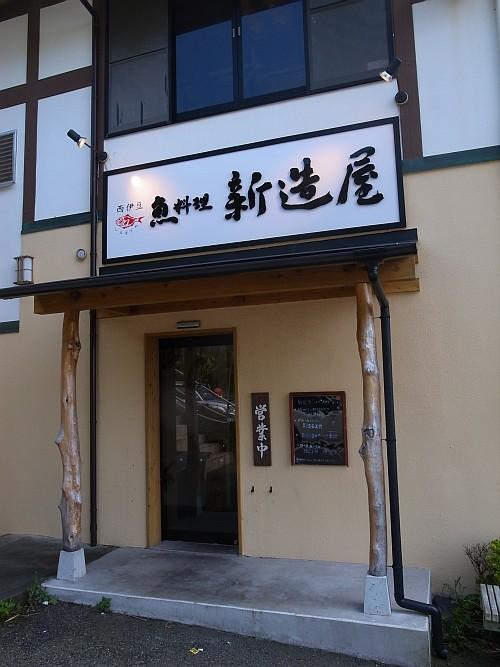 f:id:kon-kon:20110828134339j:image