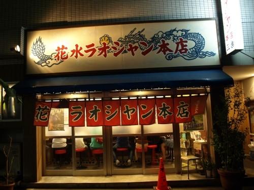 f:id:kon-kon:20110918185542j:image