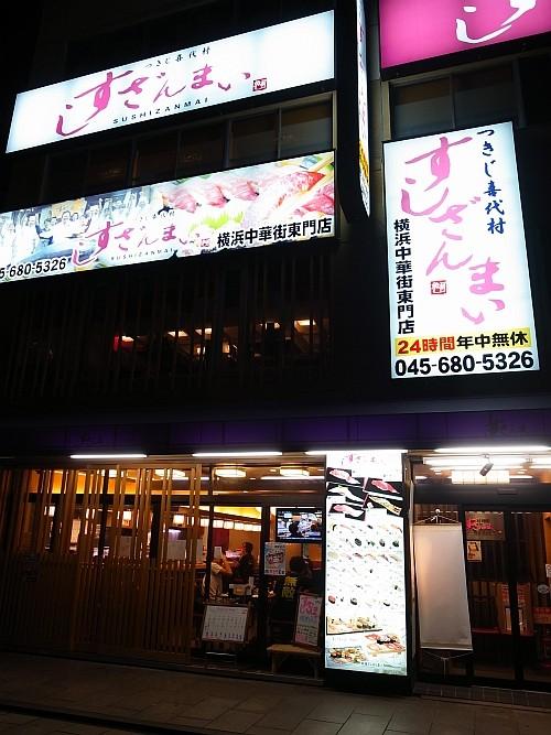 f:id:kon-kon:20111001014455j:image