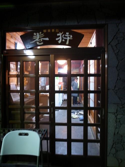 f:id:kon-kon:20111008194023j:image