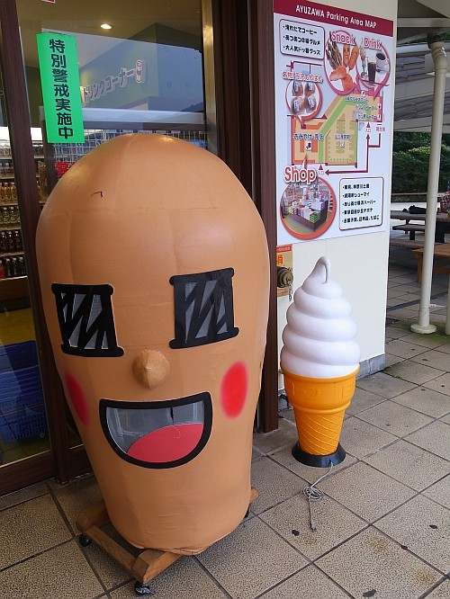 f:id:kon-kon:20111013125404j:image