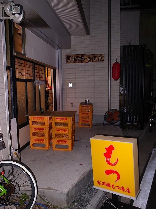 f:id:kon-kon:20111019173653j:image