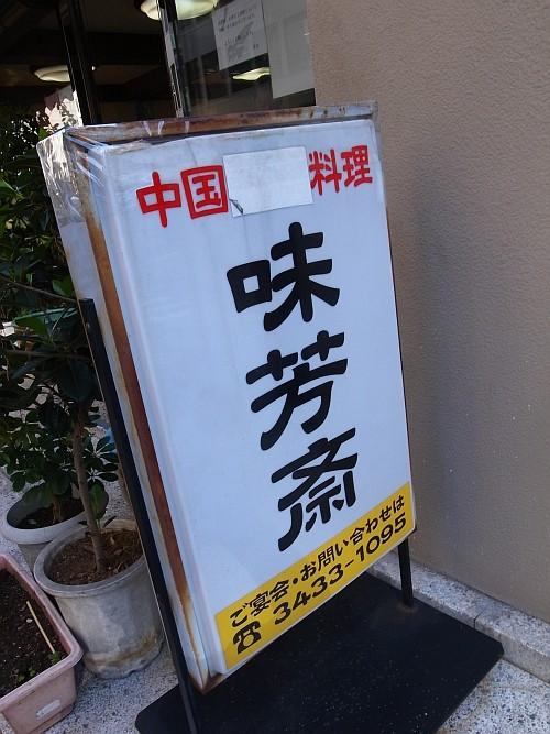 f:id:kon-kon:20111027132739j:image