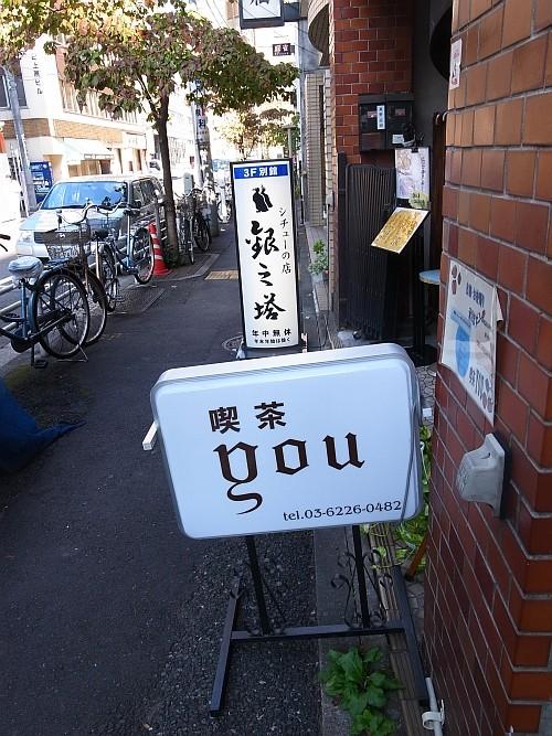 f:id:kon-kon:20111029134248j:image