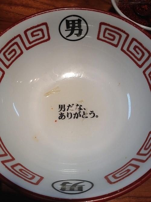 f:id:kon-kon:20111121132757j:image