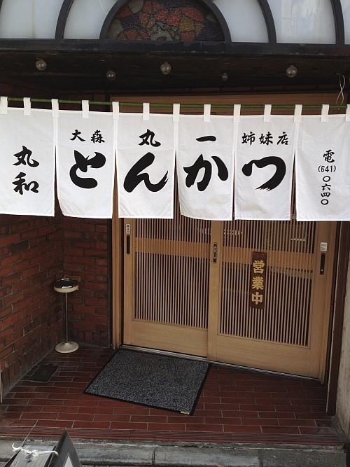 f:id:kon-kon:20111122132312j:image