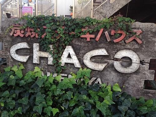 f:id:kon-kon:20111125131101j:image