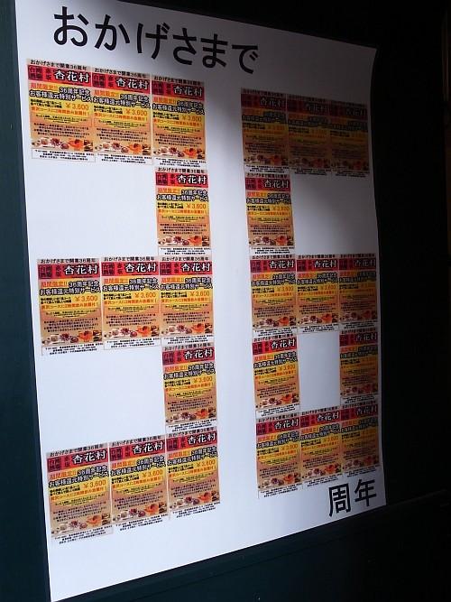 f:id:kon-kon:20111207130230j:image