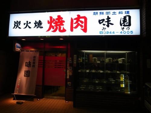 f:id:kon-kon:20111214234818j:image