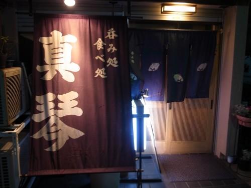 f:id:kon-kon:20111216201144j:image