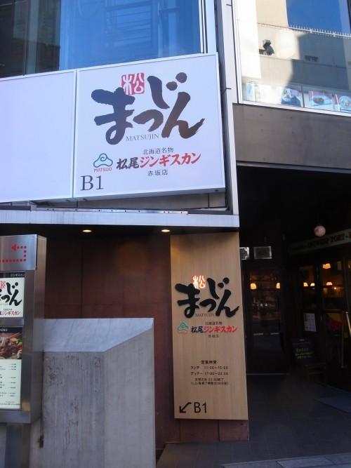 f:id:kon-kon:20111219134412j:image