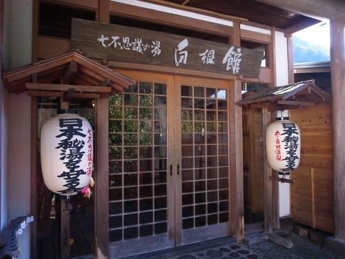 f:id:kon-kon:20111228100706j:image