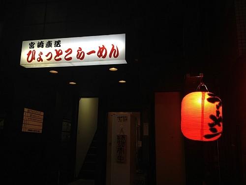 f:id:kon-kon:20120116194632j:image