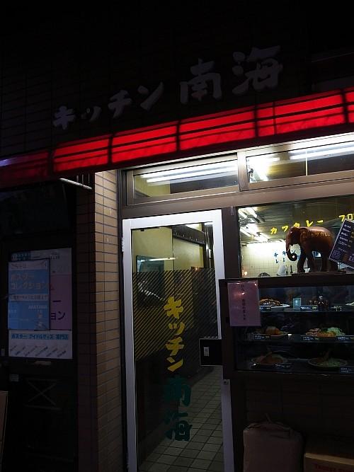 f:id:kon-kon:20120123153650j:image