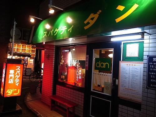 f:id:kon-kon:20120126193524j:image