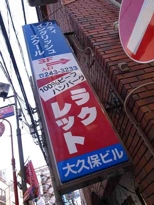 f:id:kon-kon:20120201134332j:image