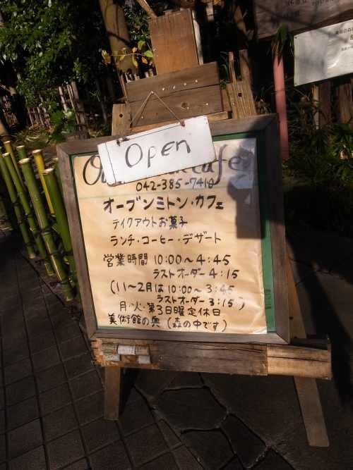 f:id:kon-kon:20120212151400j:image