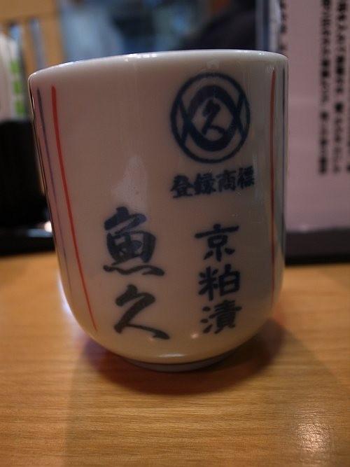 f:id:kon-kon:20120229125122j:image