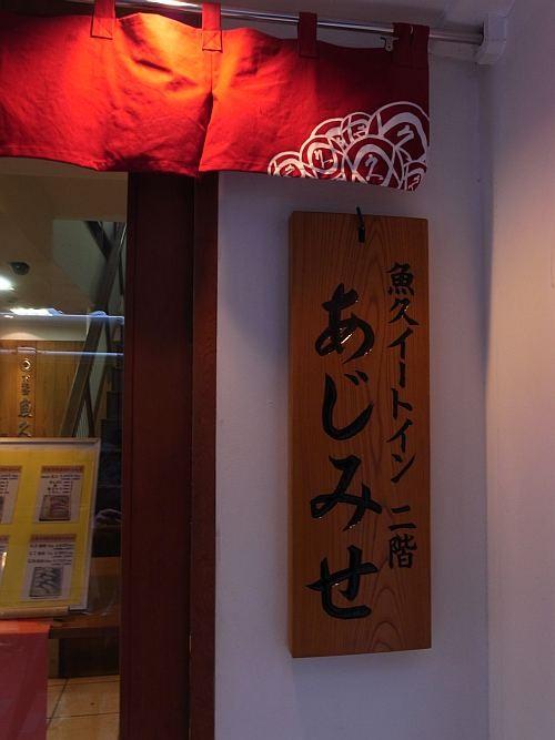 f:id:kon-kon:20120229131506j:image