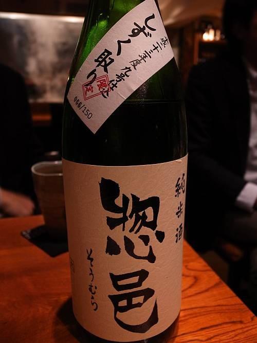 f:id:kon-kon:20120301205042j:image