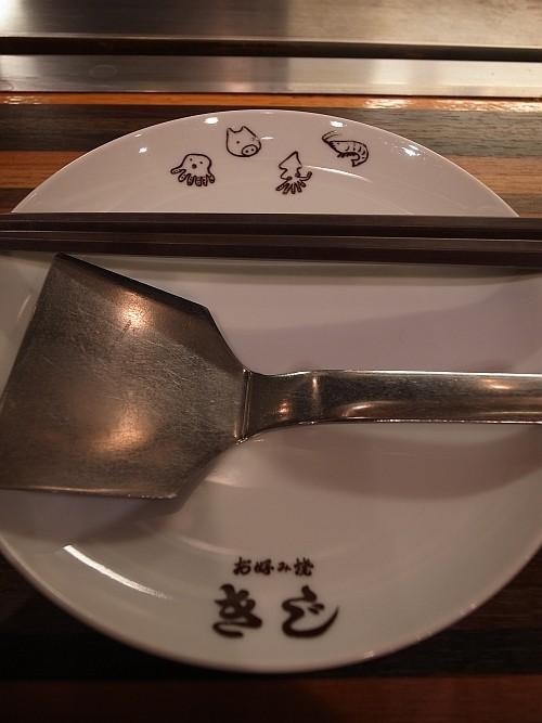 f:id:kon-kon:20120302112724j:image