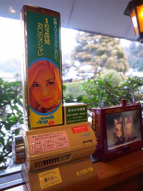 f:id:kon-kon:20120304130433j:image