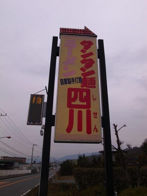 f:id:kon-kon:20120304131238j:image