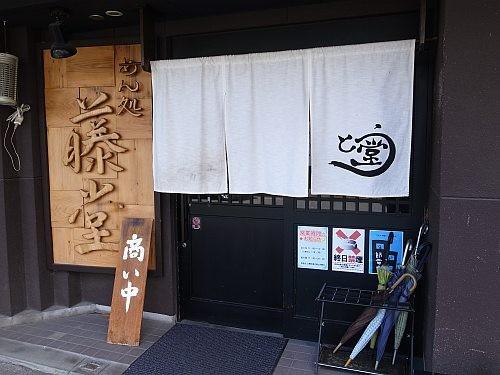 f:id:kon-kon:20120319125843j:image