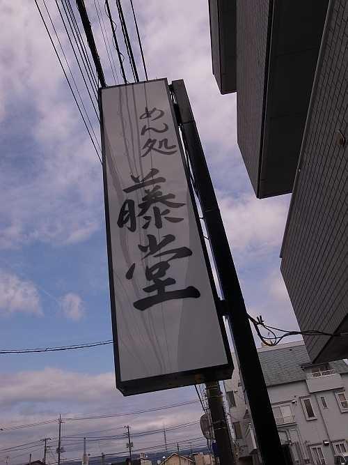 f:id:kon-kon:20120319132435j:image
