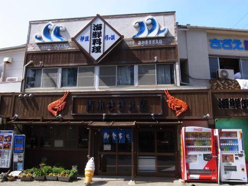 f:id:kon-kon:20120320120850j:image