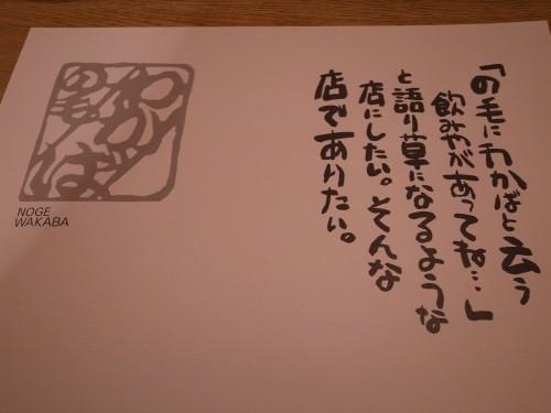 f:id:kon-kon:20120324213709j:image