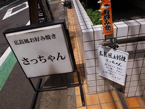 f:id:kon-kon:20120410115327j:image