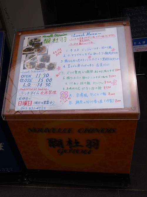 f:id:kon-kon:20120420114558j:image