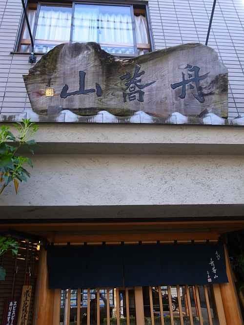 f:id:kon-kon:20120428143539j:image