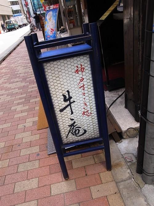 f:id:kon-kon:20120511134822j:image
