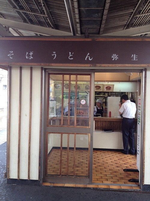 f:id:kon-kon:20120524120557j:image