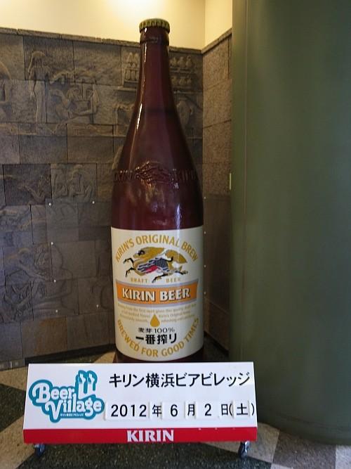 f:id:kon-kon:20120602143015j:image