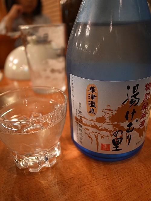 f:id:kon-kon:20120614193641j:image