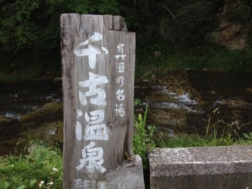f:id:kon-kon:20120617160957j:image