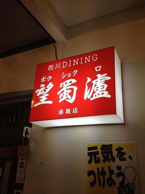 f:id:kon-kon:20120620131926j:image